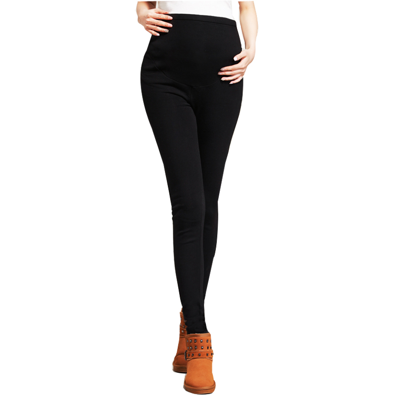 Maternity Stretchable leggings