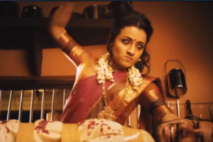 Trisha in a New Avatar in Nayaki