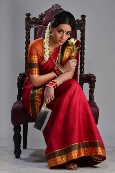 Trisha in the Tamil film Nayaki
