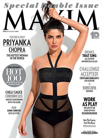 Priyanka on the Maxim Cover