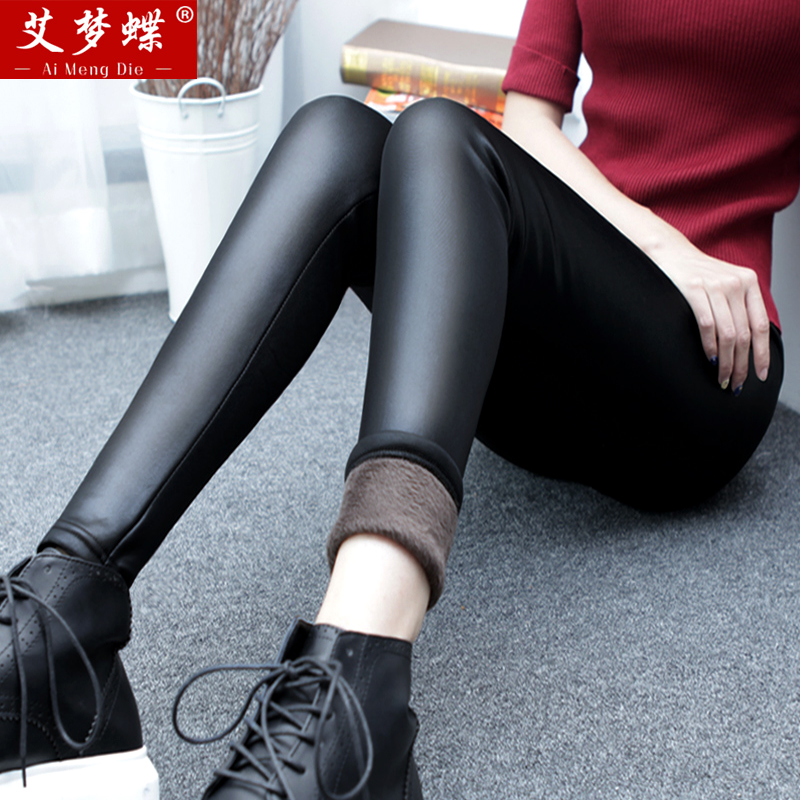Faux-leather & Leather Leggings with fur inside